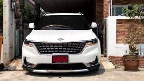 Embedded thumbnail for เกียรามอินทรา บริการส่งมอบรถใหม่ให้ลูกค้าถึงบ้าน